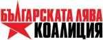 Союз коммунистов в Болгарии_14