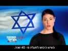 Кампания против сионистов_3