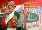 Курсом Ленина-Сталина-Хрущева-Брежнева_102