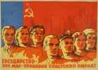 Курсом Ленина-Сталина-Хрущева-Брежнева_111