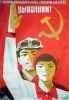 Курсом Ленина-Сталина-Хрущева-Брежнева_11