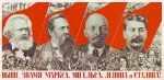 Курсом Ленина-Сталина-Хрущева-Брежнева_29