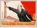 Курсом Ленина-Сталина-Хрущева-Брежнева_2