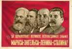 Курсом Ленина-Сталина-Хрущева-Брежнева_35