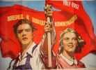 Курсом Ленина-Сталина-Хрущева-Брежнева_42