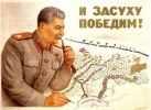 Курсом Ленина-Сталина-Хрущева-Брежнева_44