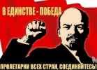 Курсом Ленина-Сталина-Хрущева-Брежнева_69