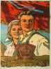 Курсом Ленина-Сталина-Хрущева-Брежнева_81