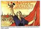 Курсом Ленина-Сталина-Хрущева-Брежнева_91