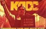 Курсом Ленина-Сталина-Хрущева-Брежнева_95