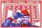 Курсом Ленина-Сталина-Хрущева-Брежнева_99