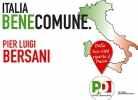 Италия - общее благо_2