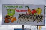 Яблоко_13