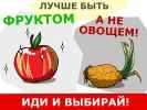 Яблоко_21