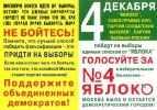 Яблоко_39