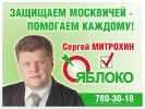 Яблоко_54