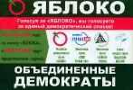 Яблоко_8