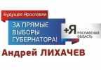 Гражданская платформа_25