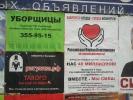 Партии Пенсионеров_2
