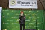 Альянс зелёных и социал-демократов_33