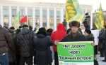 Альянс зелёных и социал-демократов_47