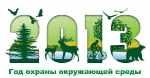 Альянс зелёных и социал-демократов_50