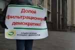 Альянс зелёных и социал-демократов_67