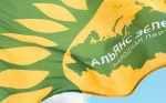 Альянс зелёных и социал-демократов_68