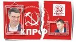 Новые Коммунистические партии_2