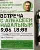 ПАРНАС АГИТКИ_20