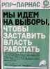 ПАРНАС АГИТКИ_21