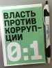 ПАРНАС АГИТКИ_4