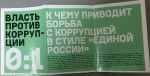ПАРНАС АГИТКИ_5