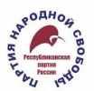 АПМ и акции ПАРНАС, РПР_13