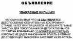 АПМ и акции ПАРНАС, РПР_17