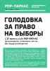 АПМ и акции ПАРНАС, РПР_21