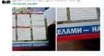 АПМ и акции ПАРНАС, РПР_33