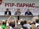 АПМ и акции ПАРНАС, РПР_37