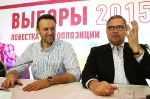 АПМ и акции ПАРНАС, РПР_41