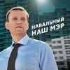 АПМ и акции Навального в Москве_13
