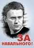 АПМ и акции Навального в Москве_20
