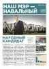 АПМ и акции Навального в Москве_21
