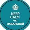 АПМ и акции Навального в Москве_33