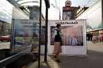 АПМ и акции Навального в Москве_62
