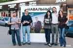 АПМ и акции Навального в Москве_6