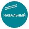 АПМ и акции Навального в Москве_72