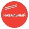 АПМ и акции Навального в Москве_74
