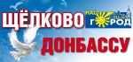 Турлова Евгения_26