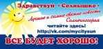 Турлова Евгения_31