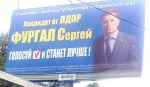 Анти-ЛДПР_1
